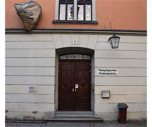 Eingang zum Pädagogischen Förderzentrum Feldkirch (Bild: Kapi)